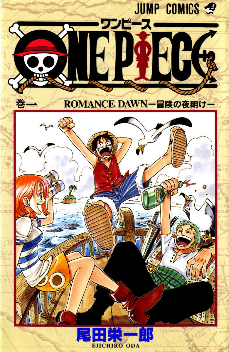 One piece manga cover.png