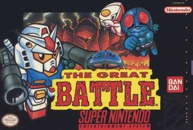 The Great Battle (cancelled US version) box art.jpg