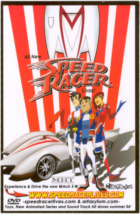 Speed Racer Lives01.jpg