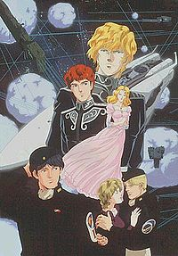 Key art for one of the anime adaptations.