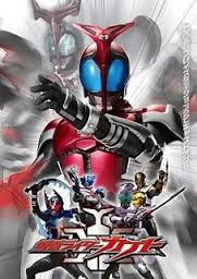 Kamen Rider (partially found English dubs of Japanese