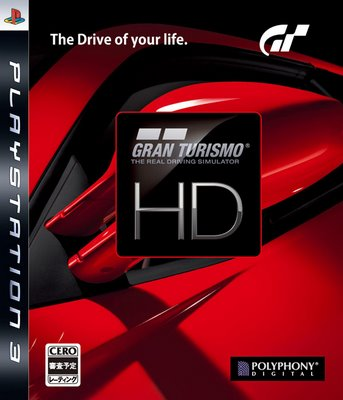 File GT HD Concept.PNG