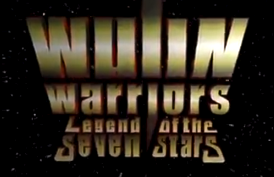 Wulin Warriors title.PNG