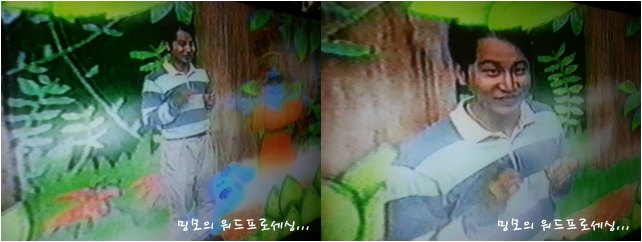 Blue's Clues Korean Screenshots.png