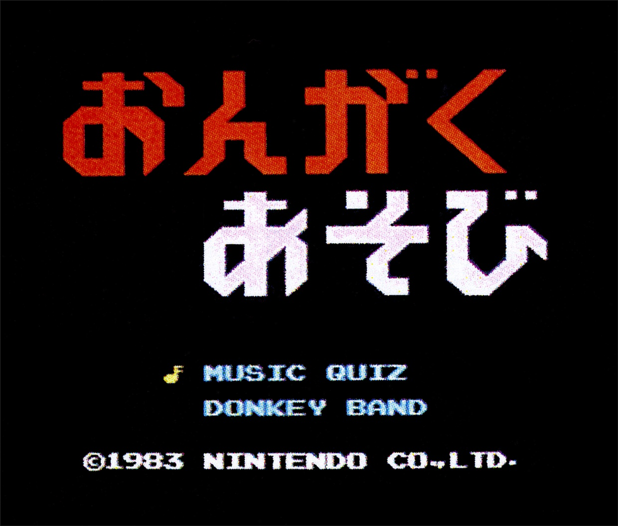 Donkey Kong Fun With Music 01.jpg