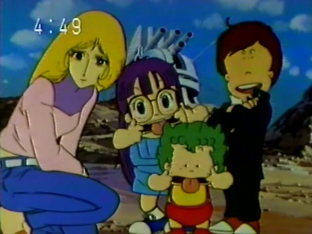 Dr. Slump & Arale-chan Summer Anime Festival Special with Queen Millennia - Dr. Slump & Arale-chan Summer Anime Festival Special with Queen Millennia (found TV special of Japanese anime with original commercials and ending; 1981)