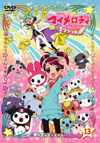 My Melody's Magical Adventure (lost English dub of anime ...