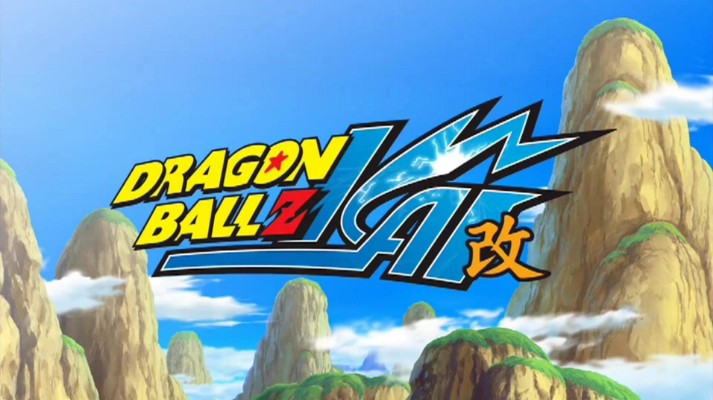 Dragon Ball Z Kai titlescreen.jpg