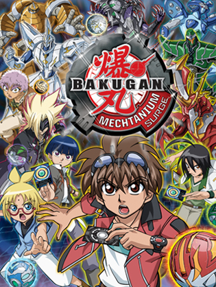 Bakugan mechtanium surge key art.PNG