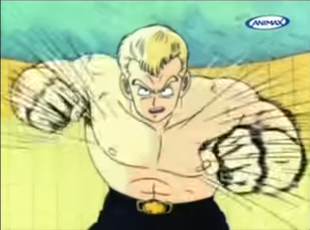 General blue dragon ball animax.PNG