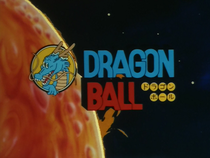 Title card for the 1986 series.
