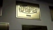 Tooned In! plaque at Nickelodeon Studios in 2005, shortly before its closing.