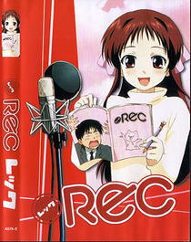 Cover image for the series.