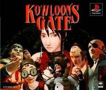The game's cover.