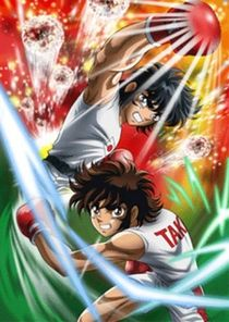 Promotional art for the series.