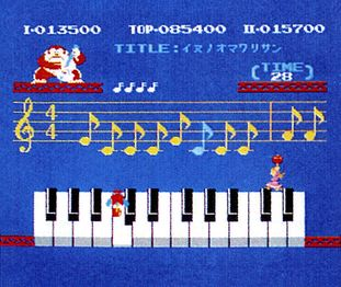 Donkey Kong Fun With Music 02.jpg