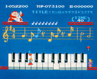 Donkey Kong Fun With Music 03.jpg