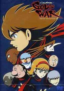 Cover of Cyborg 009: God's War's Japanese DVD release.