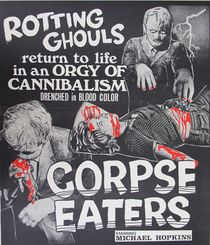 An advertisement poster for the film.