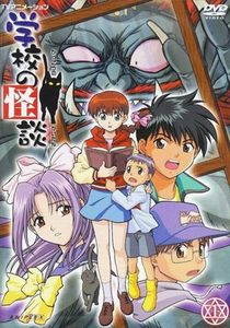 First Japanese DVD cover.