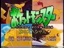 Title card.
