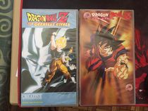 VHS cases to both compilation films.