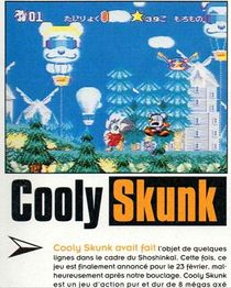 Cooly Skunk (unreleased Super Famicom version) 2.jpg