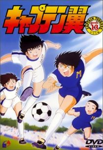 Japanese DVD cover for the series.