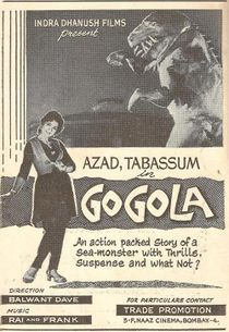 Promotional poster for the film.