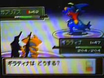 Screenshot from video 44, showcasing Chuggaaconroy's battle against Cynthia.
