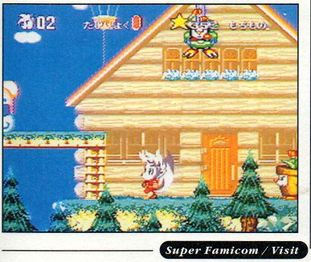 Cooly Skunk (unreleased Super Famicom version) 5.jpg