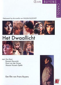 The cover of the film's DVD release.